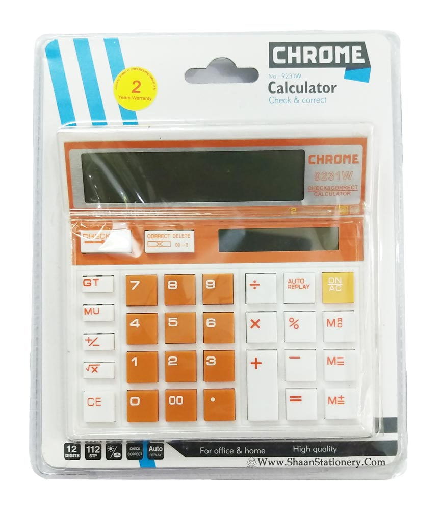 auto online calculator
